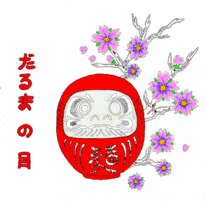 Logo Daruma